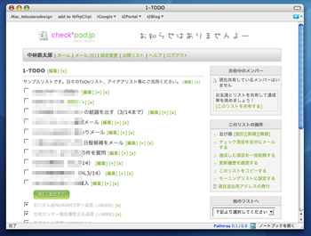IMG_00312.jpg