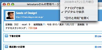 IMG_00353.jpg