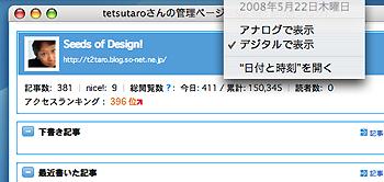 IMG_00382.jpg