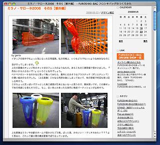 IMG_00383.jpg