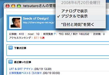 IMG_00411.jpg