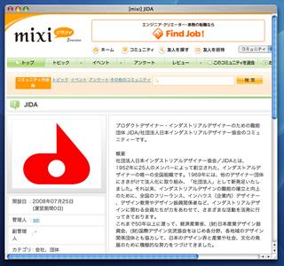 IMG_00444.jpg