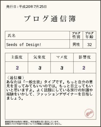 IMG_00445.jpg