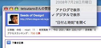 IMG_00447.jpg