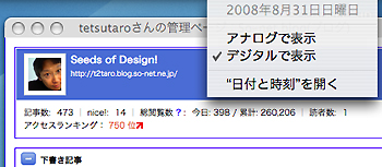 IMG_00474.jpg
