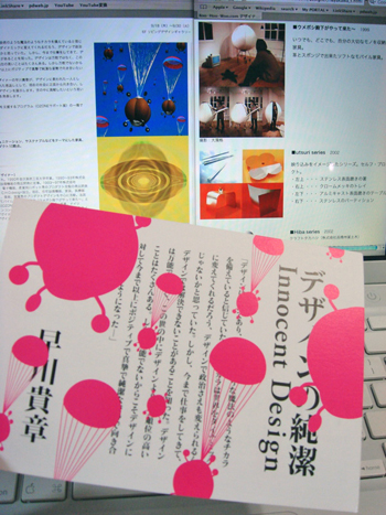 IMG_00497_1.jpg