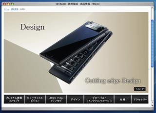 IMG_00529_2.jpg