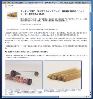 IMG_00550.jpg