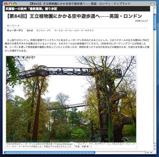IMG_00553.jpg