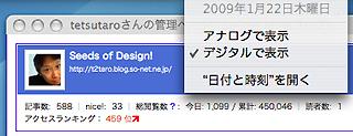 IMG_00589.jpg