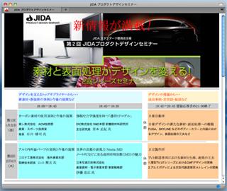 IMG_00732.jpg