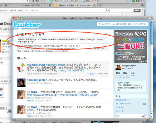 IMG_00741_3.jpg